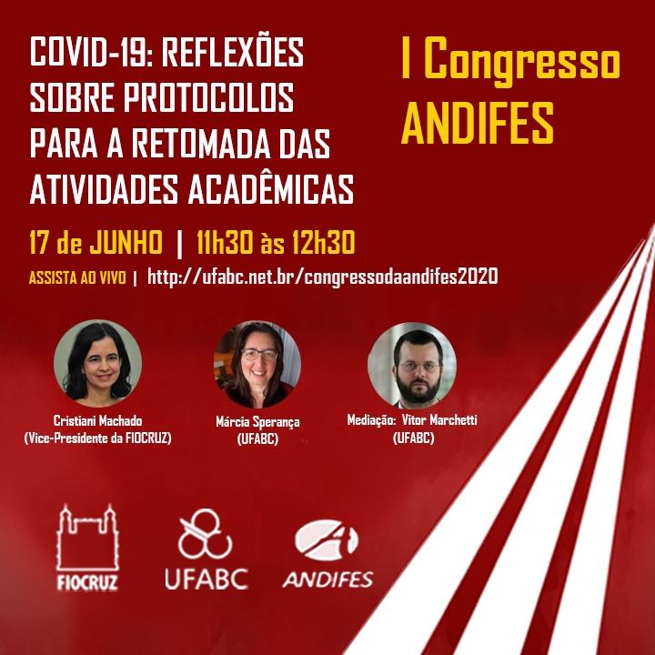 ICongresso_online_Andifes_Covid_protocolo_retorno_aula_banner.jpg