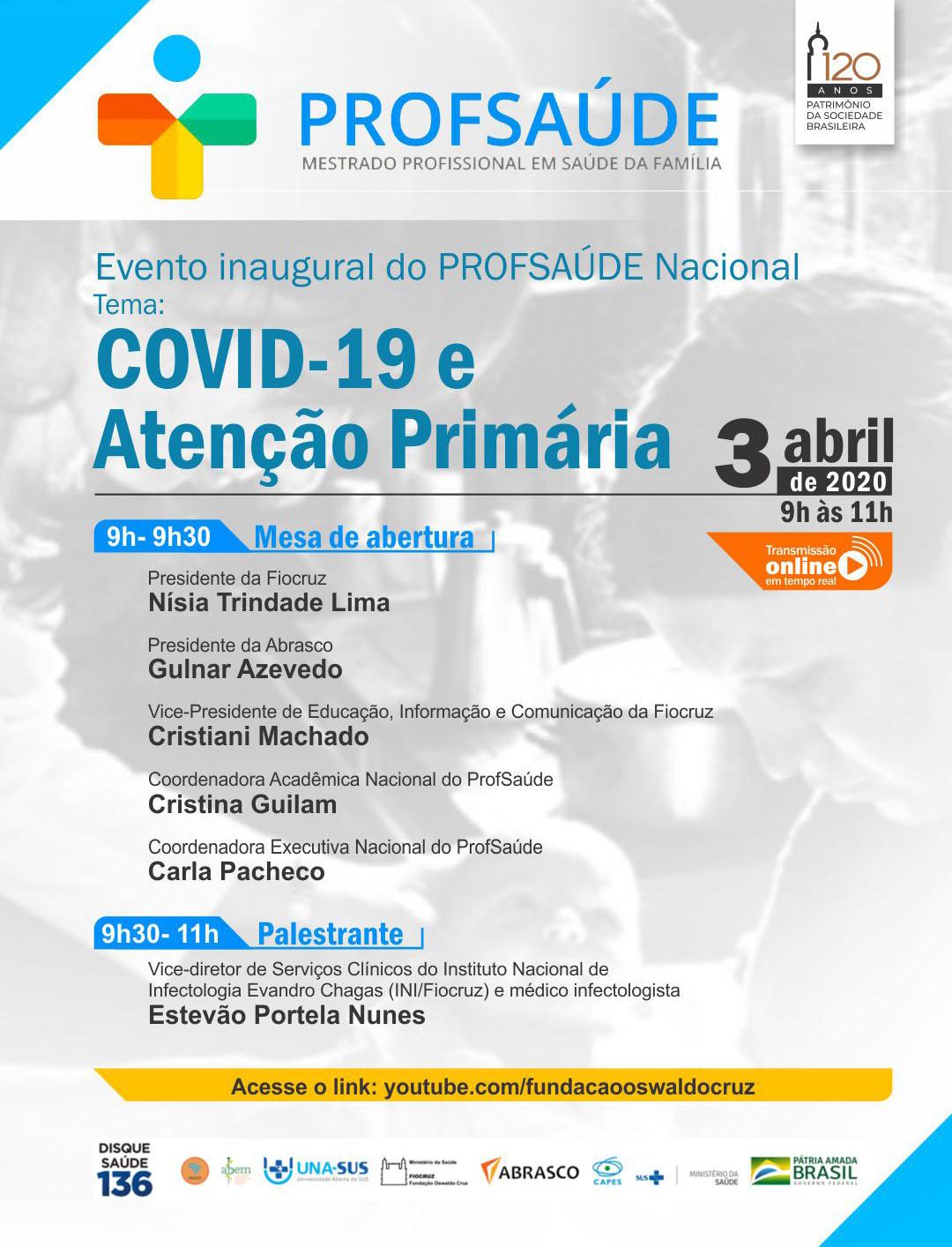 convite_PROFSAUDE_C2.jpg