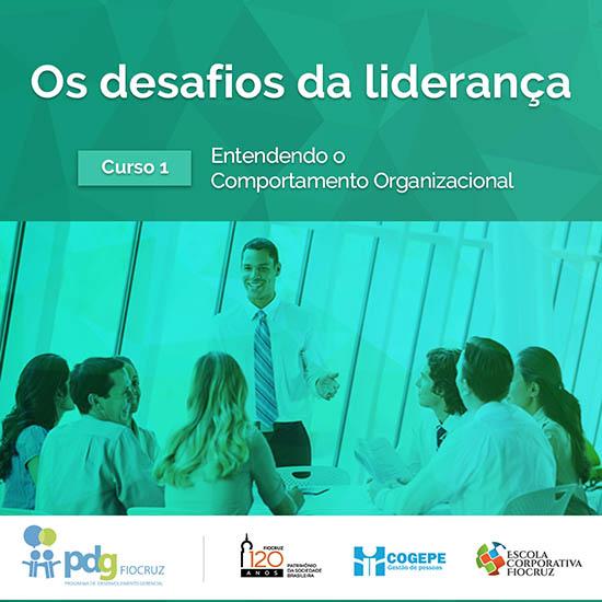 Novo curso online da Fiocruz fortalecerá lideranças: inscrições estão abertas