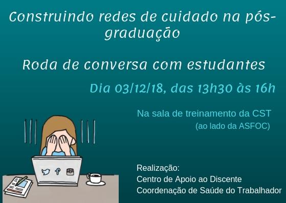 Redes de Cuidado: Centro de Apoio ao Discente ouve estudantes da pós no dia 3 de dezembro