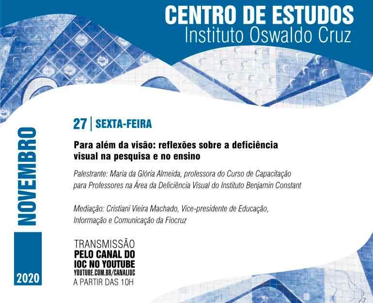 para_alem_visao_encontro_deficiencia_visual_IOC_chamada_nov20.jpg